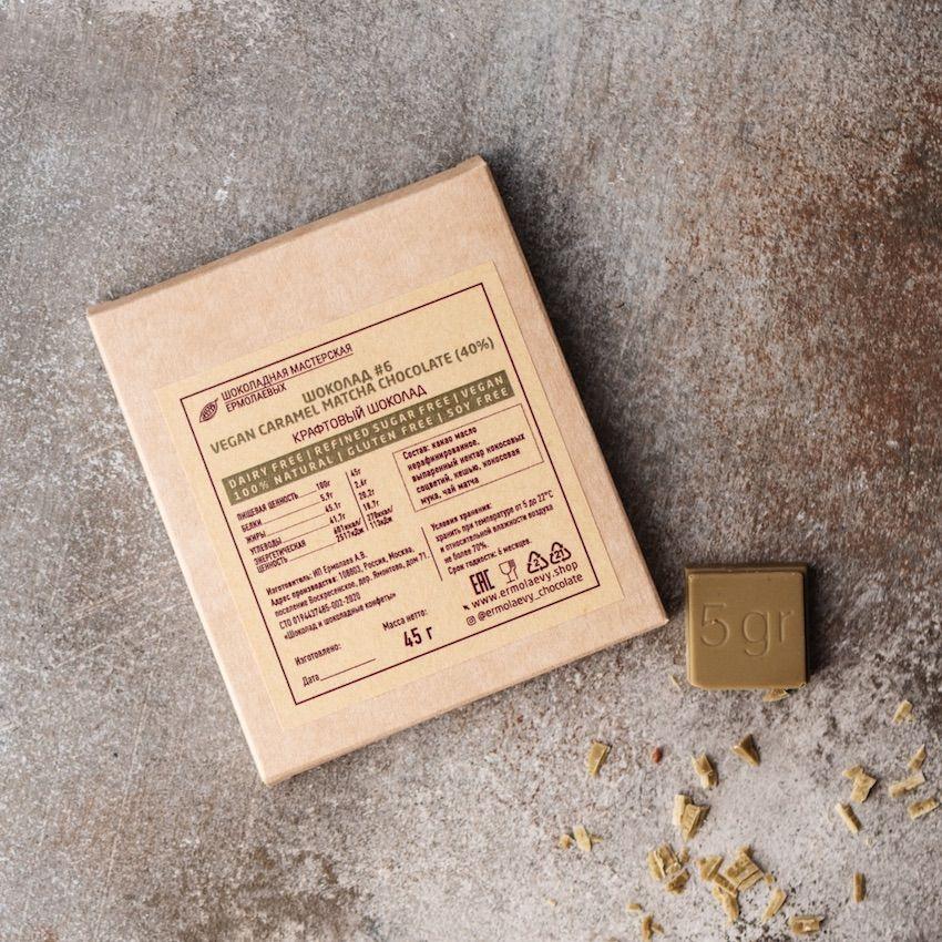 Шоколад с чаем матча MATCHA CHOCOLATE 40%