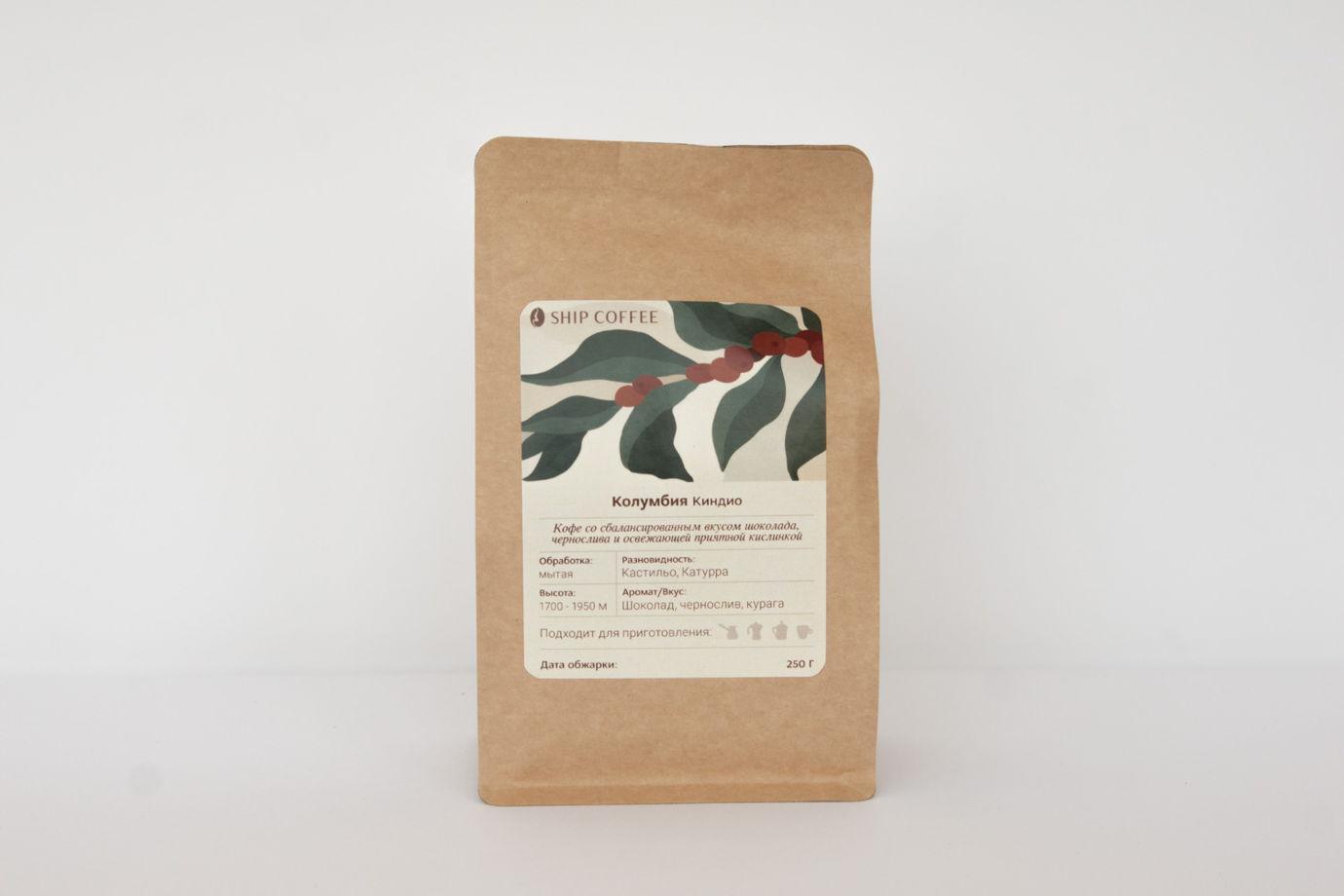 Свежеобжаренный кофе Колумбия Киндио