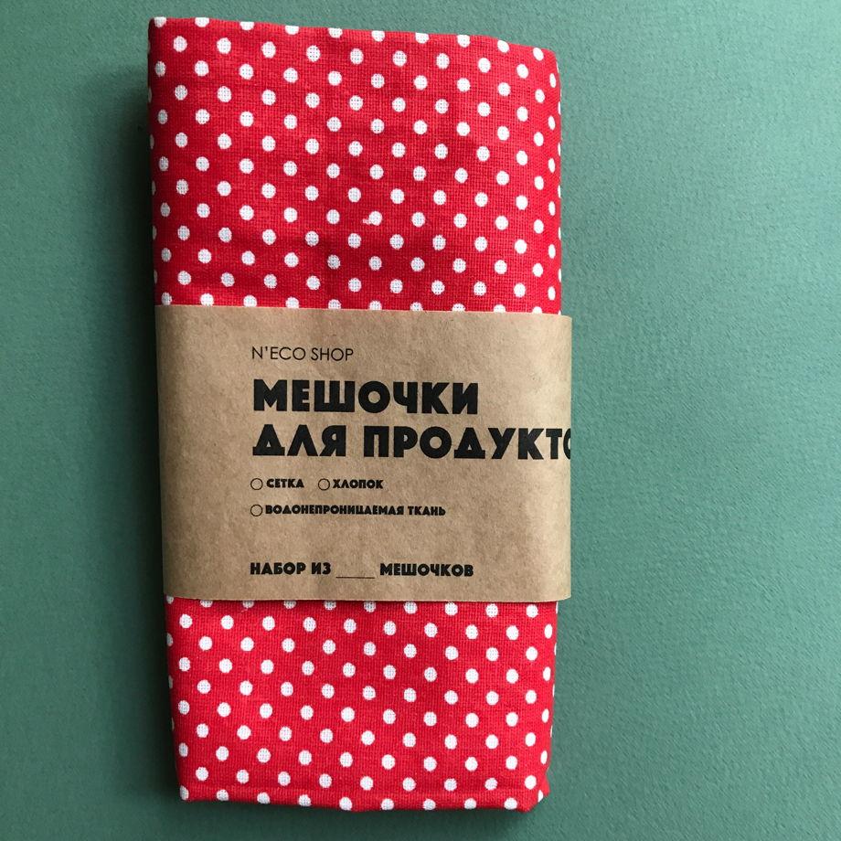 """Хлопковый мешочек для хранения и упаковки подарков """"Красный горошек"""""""