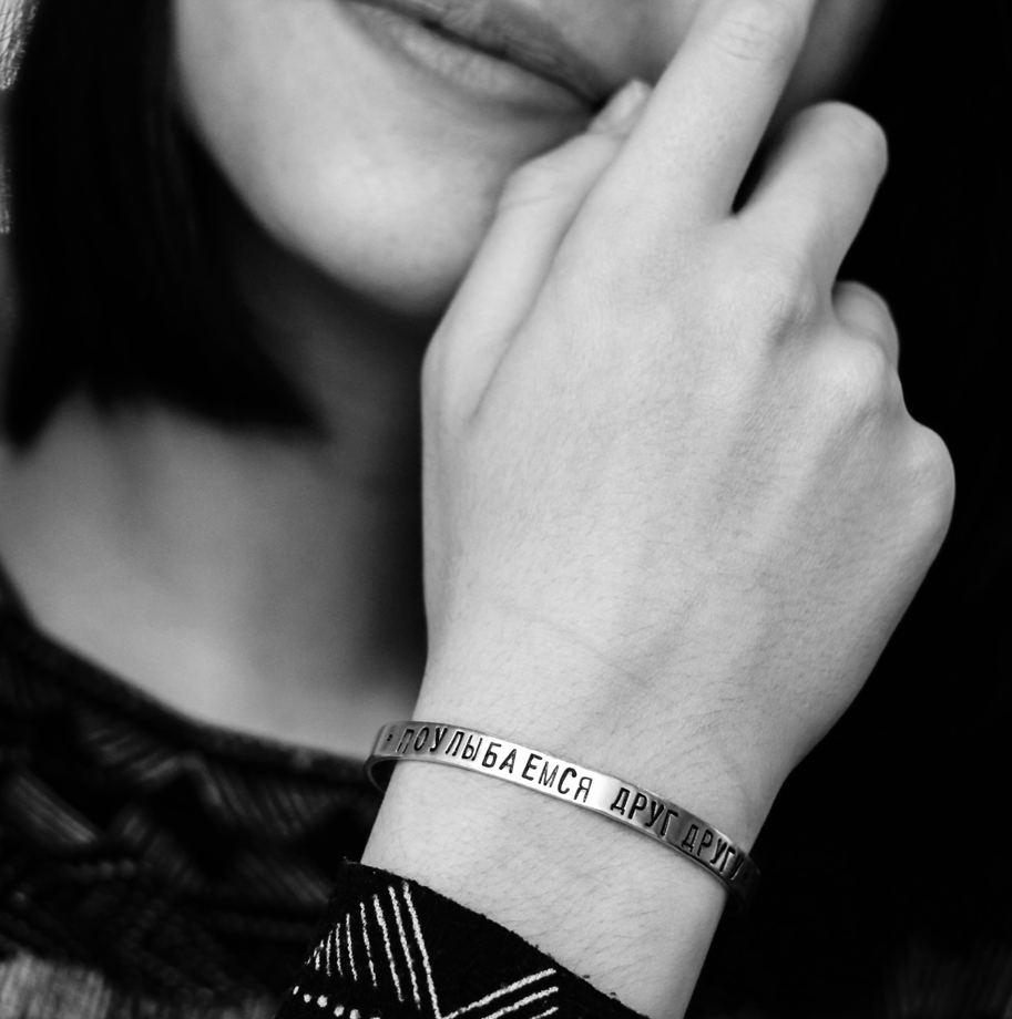 Узкий браслет алюминий