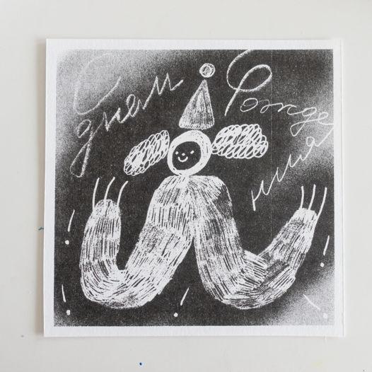 """открытка  """"С днем рождения"""""""