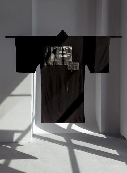 Урбанистическое кимоно модель 002