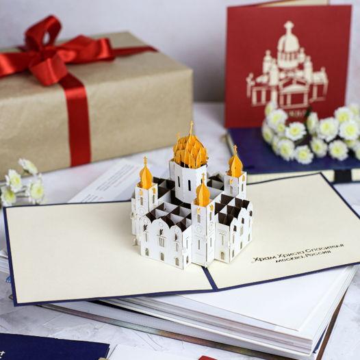 Храм Христа Спасителя 3D открытка ручной работы