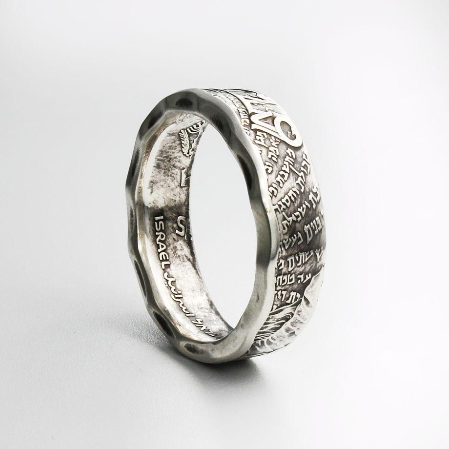 Кольцо из монеты - Израиль 1/2 шекеля