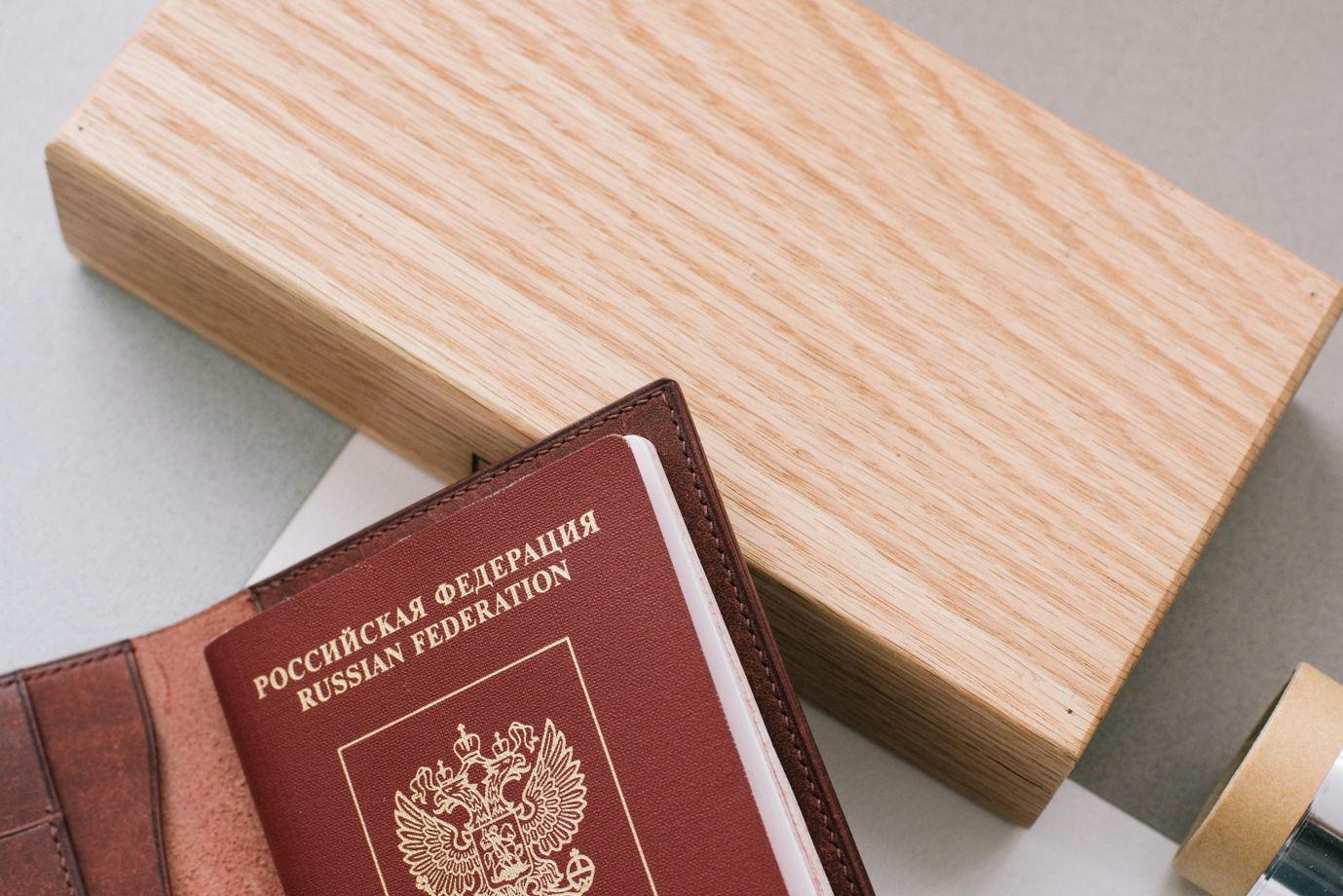 Холдер для документов и карт