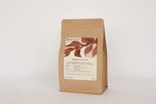 Свежеобжаренный кофе Эфиопия Иргачеффе. Легкий цветочный аромат с оттенками какао. 250г. 100% арабика