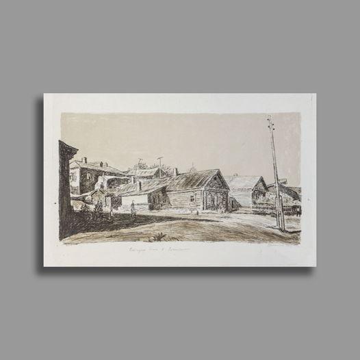 """""""Старые дома в Ростокино"""" Автолитография, размер 38х24"""