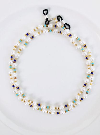 Цепочка для очков ручной работы из белых бусин и разноцветного бисера