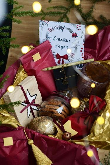 """Новогодний подарочный набор """"бордовый"""""""