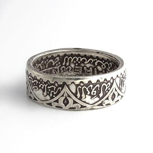 Кольцо из монеты - Марокко 200 франков