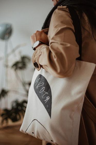 """Авося """"Авося"""". Тканевая сумка, сумка-шоппер."""