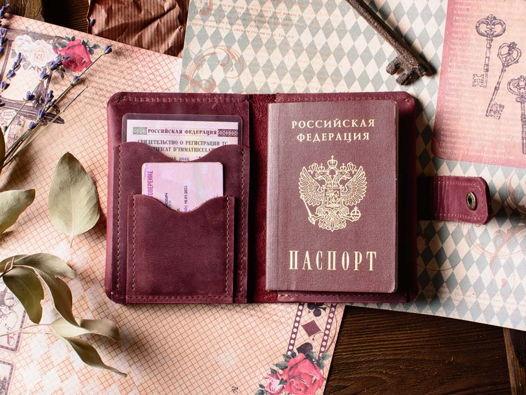 Женская обложка для автодокументов и паспорта -FORTUNA- цвет Бордо