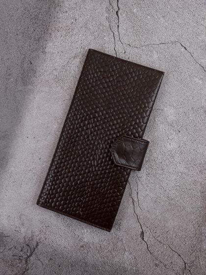 Лонгер для путешествий Питон Горький шоколад
