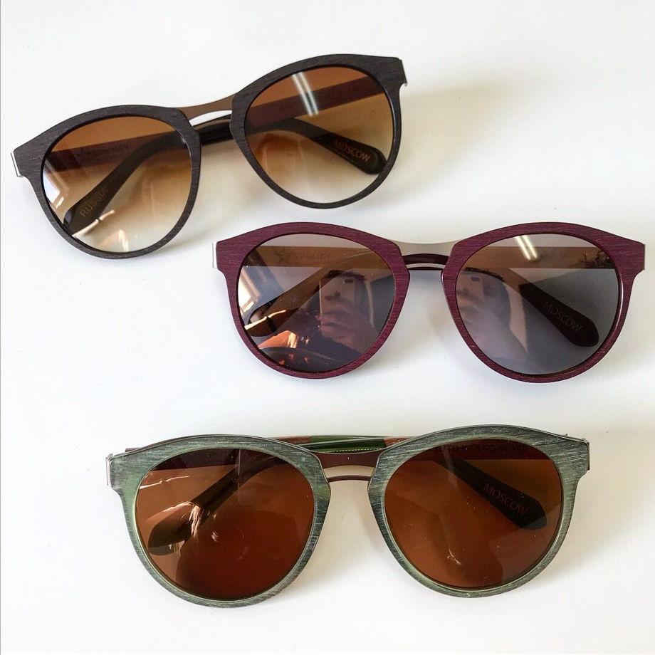 Солнцезащитные очки Piuto