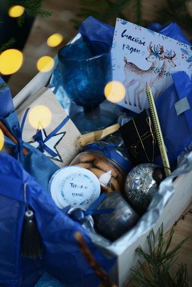 "Новогодний подарочный набор ""синий"""