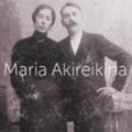 Maria Akireikina