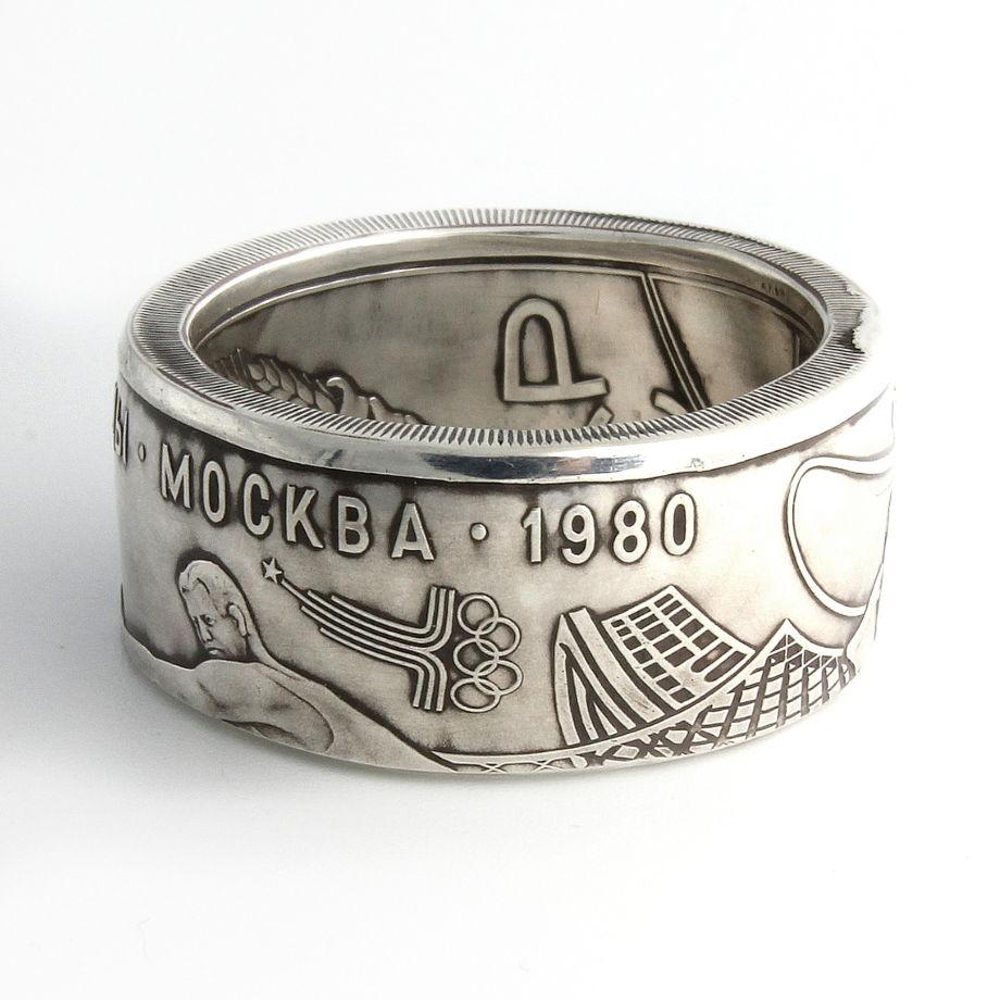 Кольцо из монеты - СССР 5 рублей Олимпиада-80