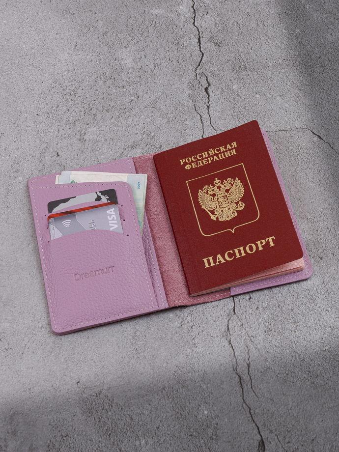 """Обложка для паспорта """"Verona"""" Гермес Сиреневый"""