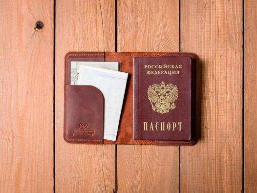 Обложка на паспорт -GUARD- натуральная кожа цвет Коньяк