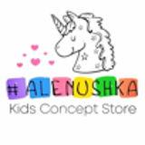 Alenushka. Kids concept store