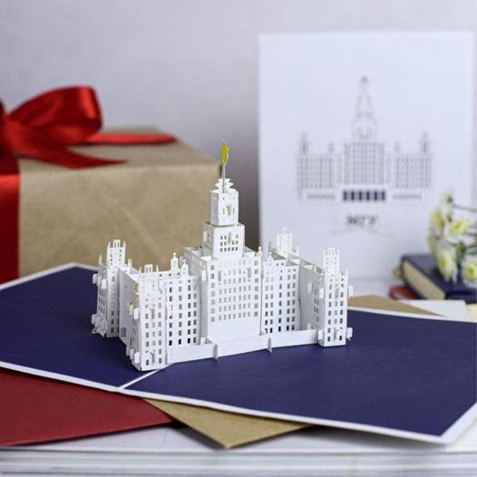 МГУ Москва Russia 3D открытка ручной работы