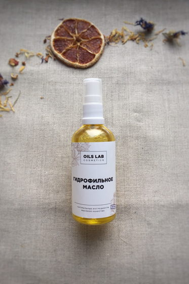 """Гидрофильное масло """"Сладкий апельсин"""" для очищения кожи и снятия макияжа"""