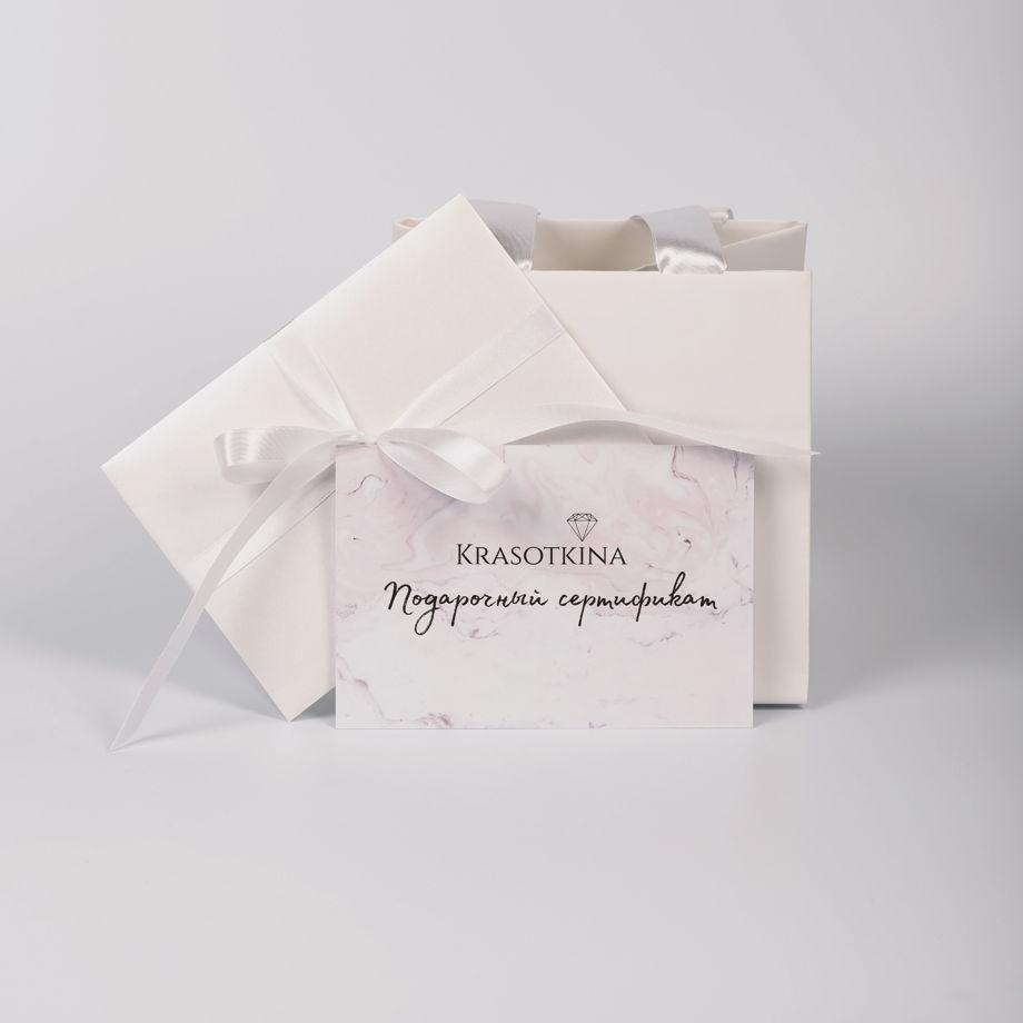 Подарочный сертификат на приобретение серебряных украшений KRASOTKINA с номиналом 3000р