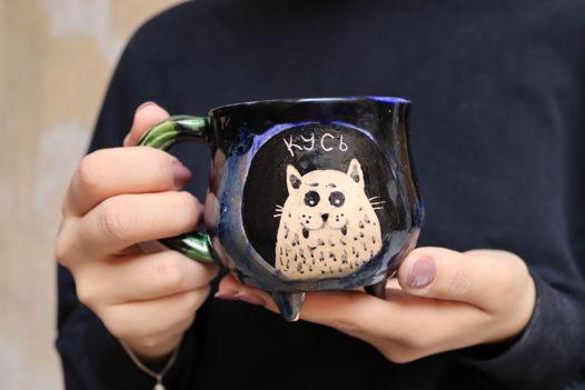 Ведьминская чашка с котиком-оборотнем