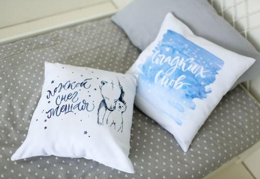 Подушка с авторской каллиграфией и иллюстрацией « Ложкой снег мешая»