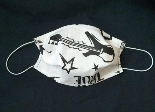 Многоразовая маска (универсальная)