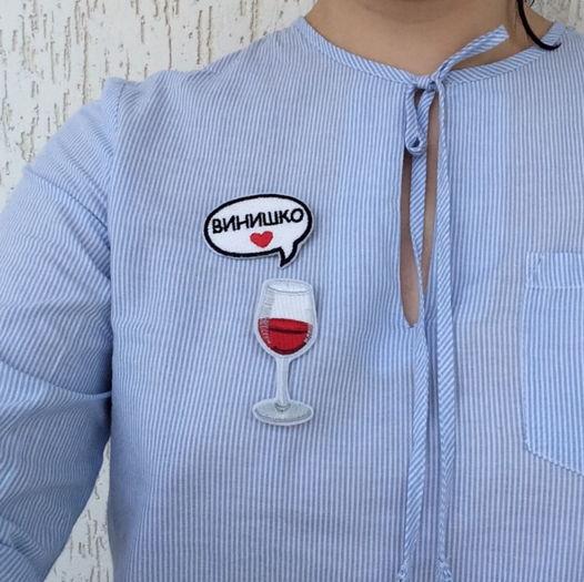 """Набор термоклеевых нашивок """"Я люблю вино"""""""