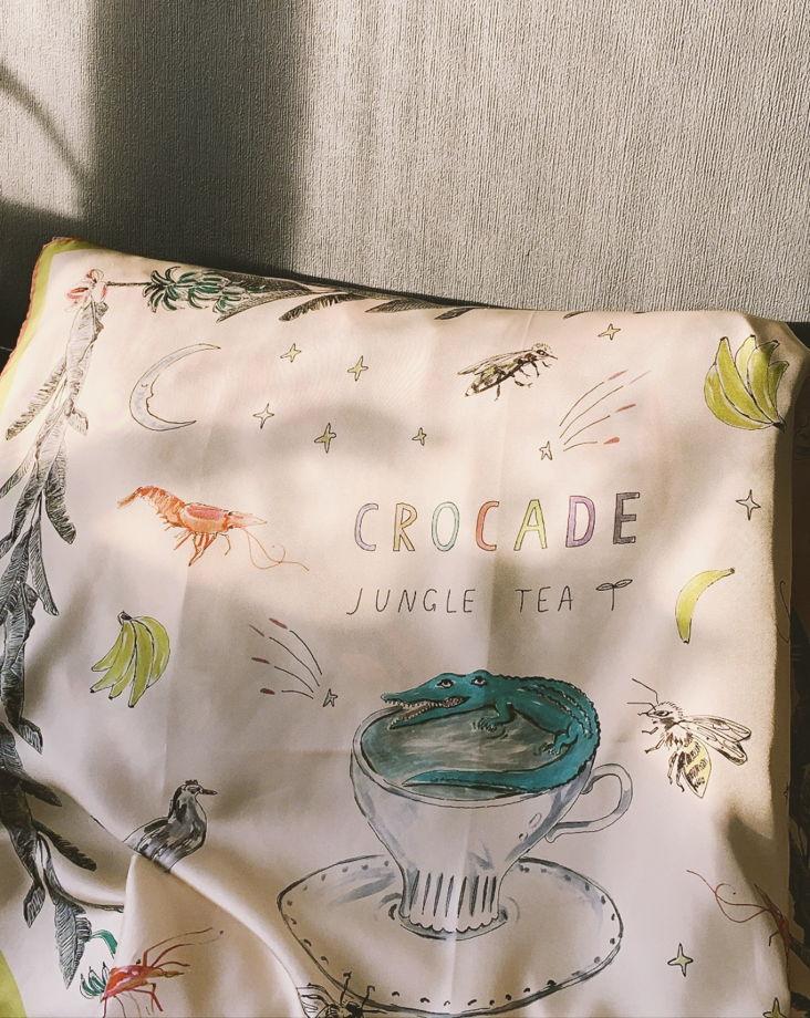 "Платок каре шёлковый ""CROCADE jungle tea"""