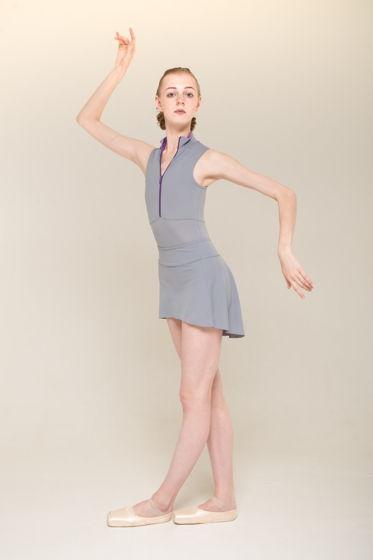 Юбка Тянется (серая) для балета