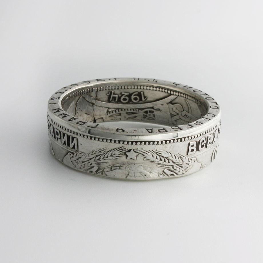 Кольцо из монеты - СССР полтинник Молотобоец