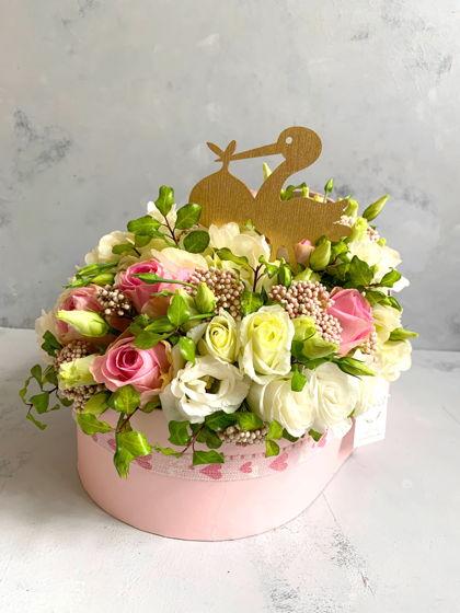 Люлька с цветами!