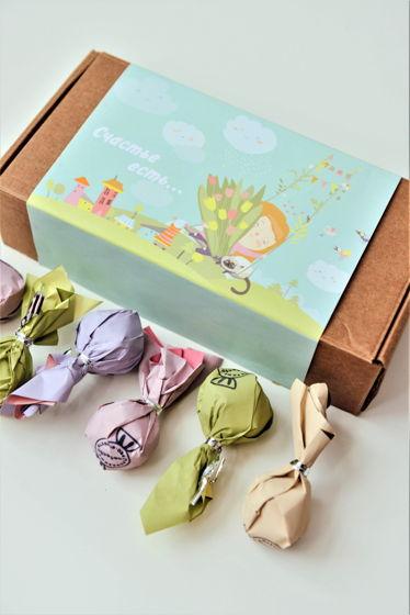 """Подарочные наборы пп-конфет """"Счастье есть..."""" (15шт), 300гр"""