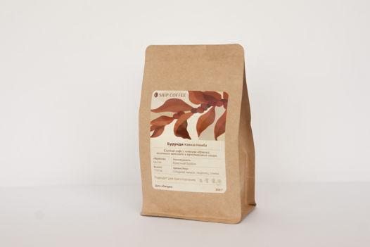 Кофе Бурунди Каянза Немба