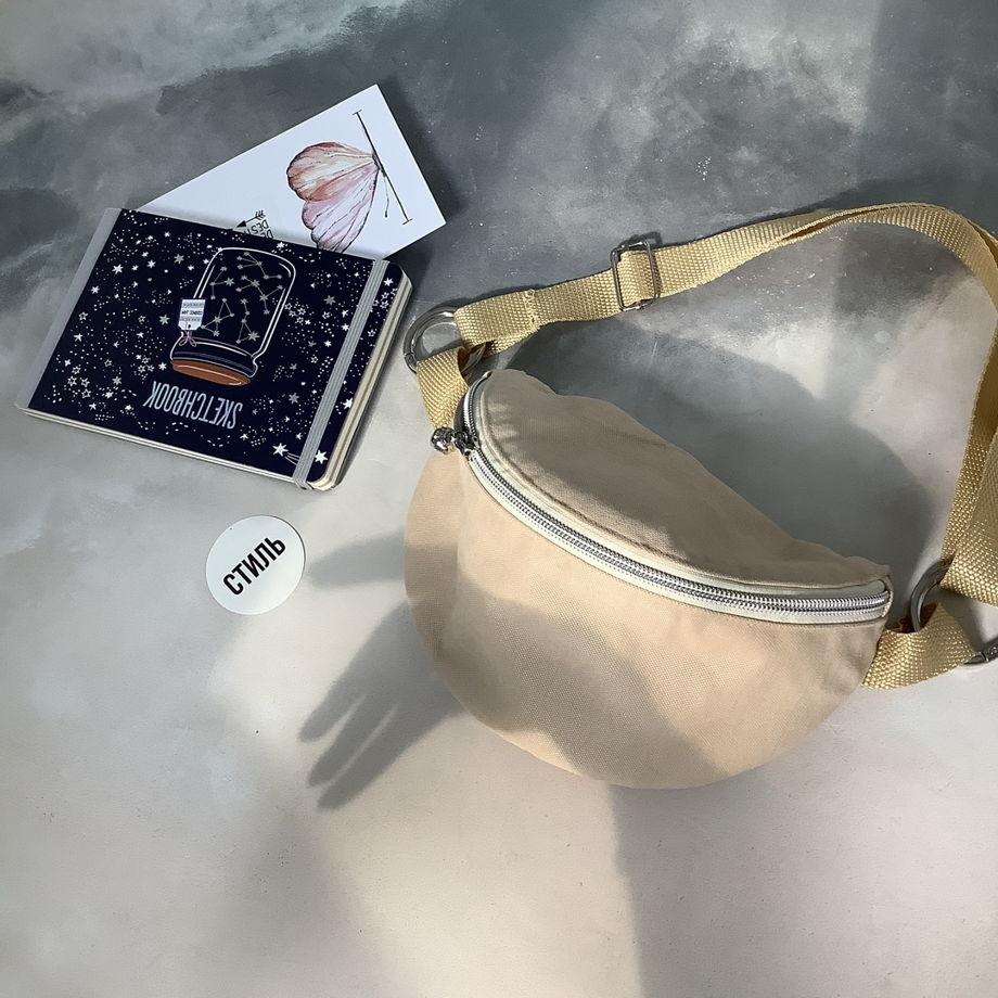 Бежевая поясная сумка MARISTO ручной работы из мягкого текстиля.