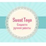 Sweet Taya