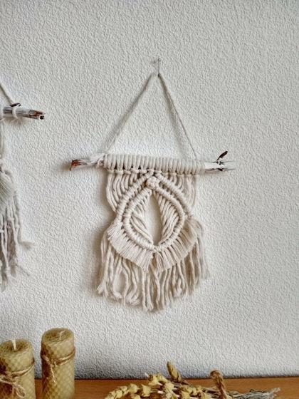 Макраме вульва - панно из хлопкового шпагата натурального цвета