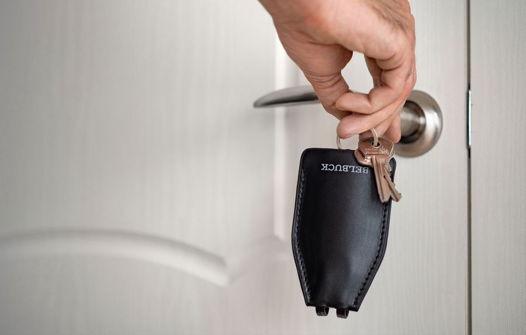 Ключница из натуральной кожи, модель Lock