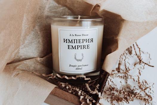 """Свеча в стеклянном стакане """"Империя"""""""