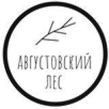 Августовский лес