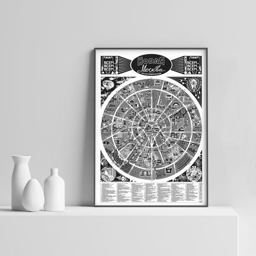 Конструктивистская карта «Новая Москва» белая глянцевая