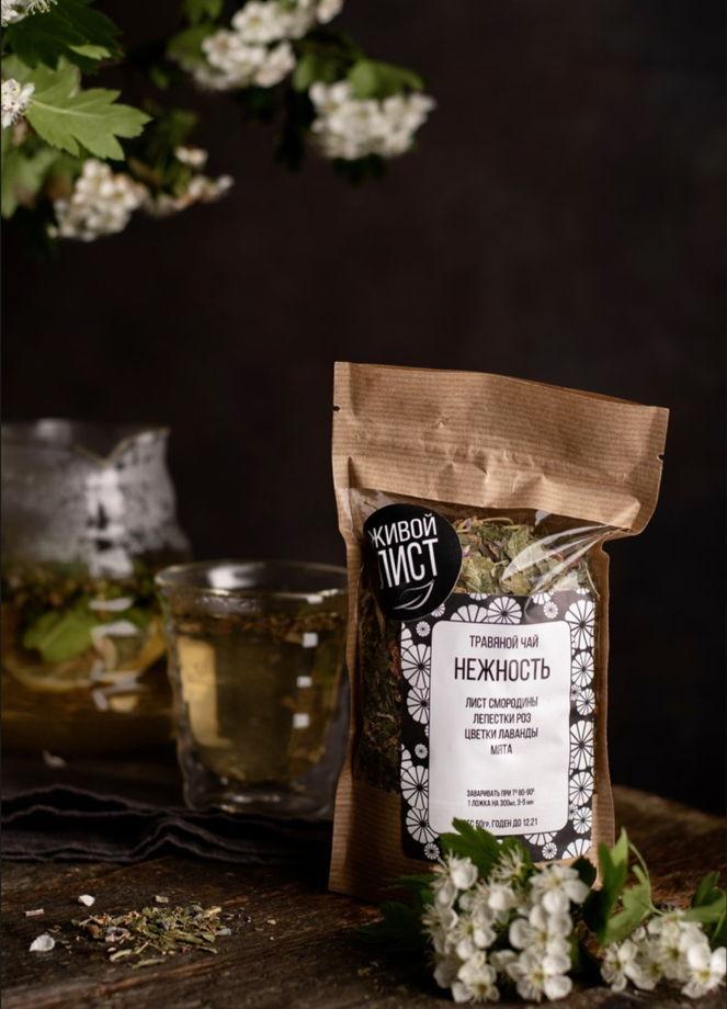 Травяной чай «Нежность»