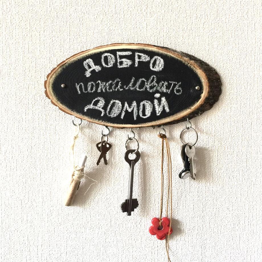 Грифельная ключница из березового спила с пятью крючками