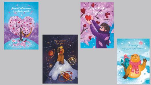 """Набор открыток из сказок проекта """"Сказки от Маши""""."""