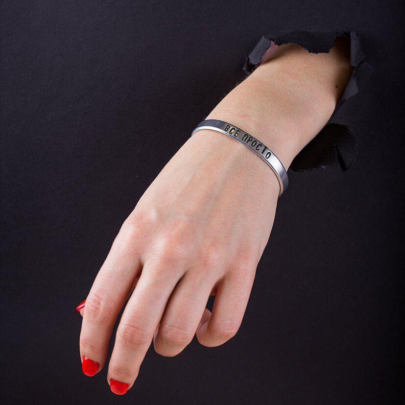 Женский браслет из пищевого алюминия