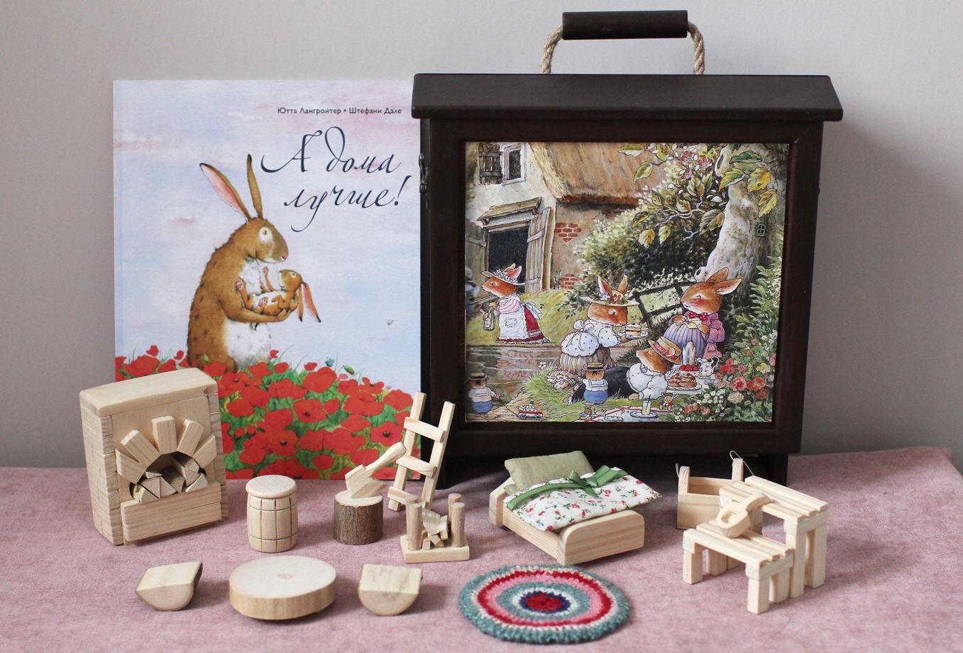 Деревянный чемоданчик ДОМ - ДАЧА С ОГОРОДОМ - куклам Лол, Сильваниан