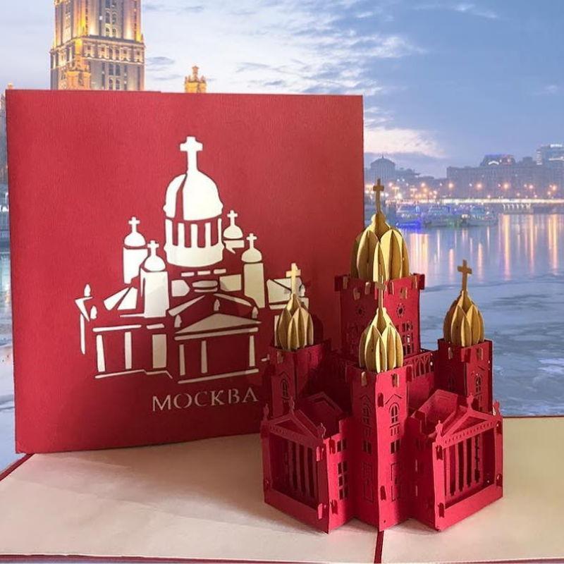Храм Москва Архитектура 3D открытка ручной работы